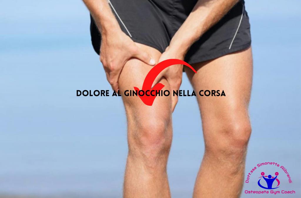 simonetta alibrandi osteopata personal trainer posturologo esercizi rimedi dolore al ginocchio nella corsa